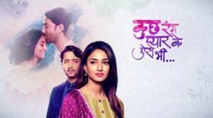Kuch-Rang-Pyar-Ke-Aise-Bhi-Nayi-Kahaani-sony-tv